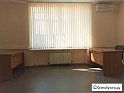 Офисное помещение, 20.9 кв.м. Липецк