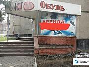 Магазин Заринск