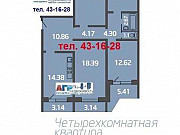 4-комнатная квартира, 95.4 м², 5/9 эт. Архангельск