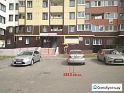 Помещение свободного назначения, 133.9 кв.м. Смоленск