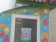 Продаю бизнес - помещение Ставрополь