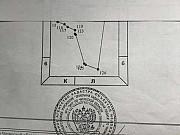 База Чита