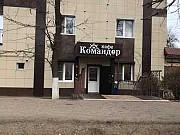 Помещение общественного питания, 171.5 кв.м. Астрахань