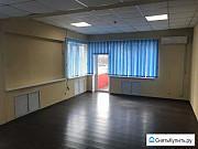 Офис на улице Бийская 1 «Б» Хабаровск