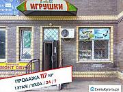 Продаю помещение в Яблоневом посаде, 117 кв.м. Ярославль