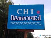 Участок 10 сот. Северодвинск