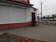 Продаётся торговое помещение (торг уместен) Белогорск