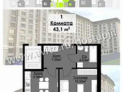 1-комнатная квартира, 43.1 м², 3/10 эт. Нальчик