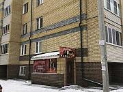 Продажа нежилого помещения от собственника Саранск