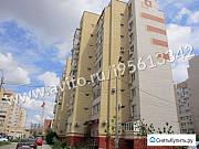 Свободного назначения 47.1 кв.м. Астрахань