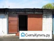 Гараж 24 м² Ярославль