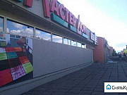 Торговая площадь Улан-Удэ