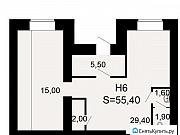 Продам офисное помещение, 56.14 кв.м. Рязань