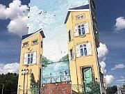 Офисное помещение, 142 кв.м. Белгород