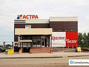 Свободного назначения 154 кв.м. Димитровград