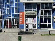 ЖК Онегин Помещение, 32 кв.м. Саранск