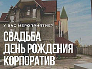 Дом 700 м² на участке 16 сот. Казань