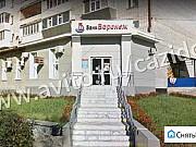 Помещение на 1 этаже 59.6 кв.м. + Имущество Горно-Алтайск