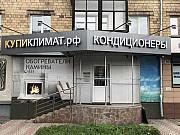 Магазин, 90 кв.м. (есть арендатор за 87,5 тыс.) Красноярск