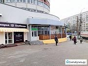Помещение под магазин 270м2 Киров