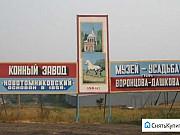 Участок 15 сот. Моршанск