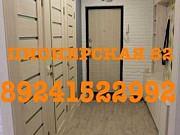 3-комнатная квартира, 60 м², 3/5 эт. Биробиджан