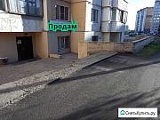 Продам помещение свободного назначения Железногорск