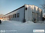 Производственное помещение, 670 кв.м. Новокузнецк