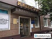 Помещение свободного назначения, 100 кв.м. Воронеж