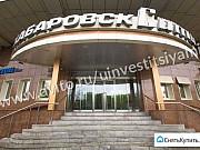 Офисное помещение, от 30 кв м до 70 кв м Хабаровск