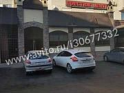 Помещение свободного назначения, 214 кв.м. Невинномысск
