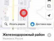 Участок 6 сот. Ульяновск