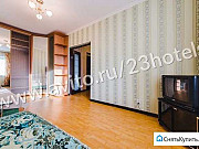1-комнатная квартира, 50 м², 2/10 эт. Чита