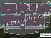 3-комнатная квартира, 91.9 м², 3/17 эт. Благовещенск