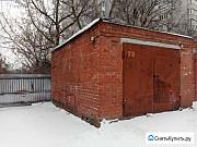 Гараж 30 м² Курск