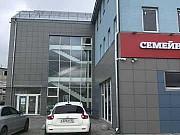 Помещение свободного назначения, 210 кв.м. Великий Новгород
