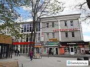 Помещение свободного назначения Зеленоградск