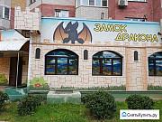 Торговое помещение,общественного питания 202 кв.м. Обнинск