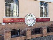 Продается 102кв.м. помещение на площади Ленина Махачкала