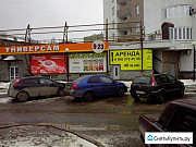 Торгово-офисное помещение, 48 кв.м. Пермь