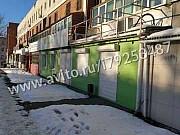 Сдам нежилое помещение на 1-й линии Иркутск