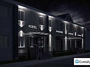 """Гостиница спорт Отель хостел hotel hostel """" fives"""" Мензелинск"""