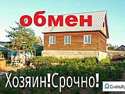 Дом 180 м² на участке 16 сот. Улан-Удэ