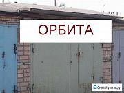 Гараж 18 м² Волжский