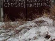 Участок 5 сот. Черногорск