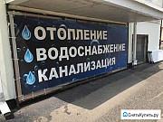 Помещение свободного назначения Михайловск