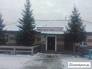 Помещение свободного назначения, 157 кв.м. Усть-Ишим