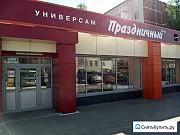 Помещения свободного назначения 70 кв.м. Калуга
