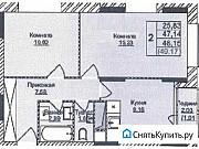 2-комнатная квартира, 49.2 м², 11/15 эт. Коммунарка