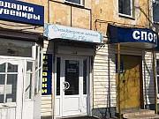 Сдаётся в аренду торговая площадь в центре города Мичуринск